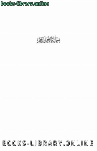 ❞ كتاب Bir bayan ni ccedil in ouml rt uuml nmek istemez ❝  ⏤  فياض الله بيرسيك