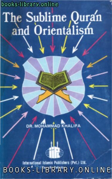 ❞ كتاب The Sublime Qur an and Orientalism ❝  ⏤ Dr. Muhammad Khalifa