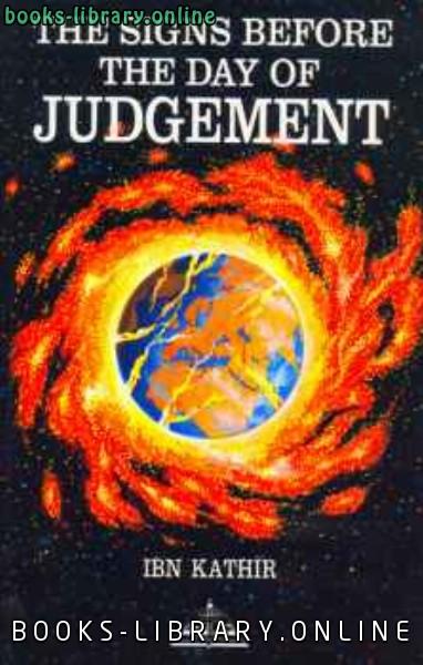 ❞ كتاب The Signs Before The Day Of Judgement ❝  ⏤ ابن كثير