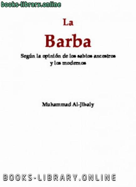 ❞ كتاب La Barba seg uacute n la opinion de los sabios ancestros y los modernos ❝  ⏤ محمد الجبالي