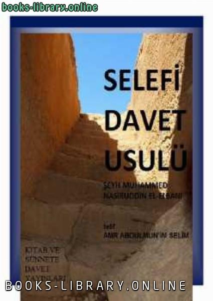 ❞ كتاب Selef icirc D acirc vet Us ucirc l uuml ❝  ⏤ عمر عبدالمنعم سليم