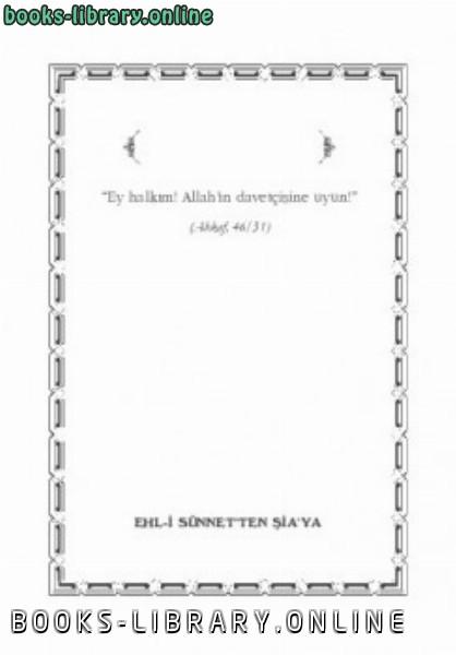 ❞ كتاب Kalpten Kalbe ❝  ⏤ عثمان بن محمد الخميس