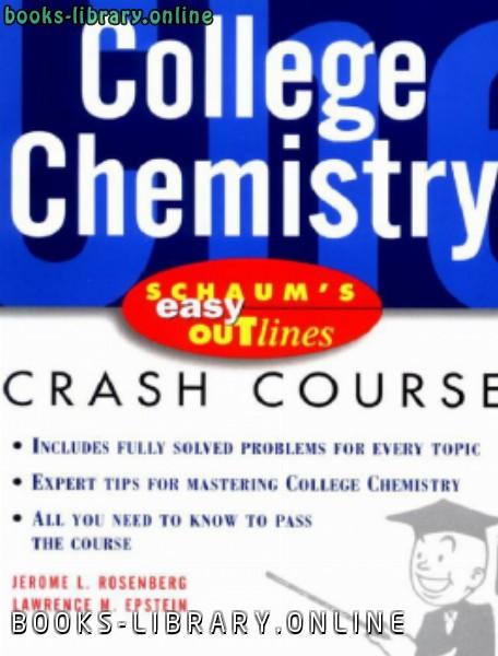❞ كتاب شرح مبسط للكمياء العامة college chemistry ❝  ⏤ Jerome L. Rosenberg