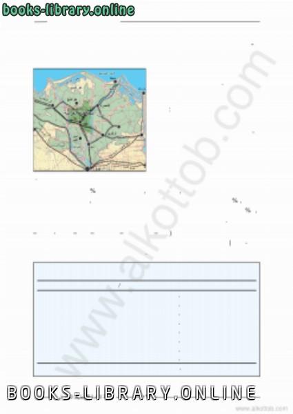 ❞ كتاب محافظة الغربية ❝  ⏤ الهيئة العامة للتخطيط العمرانى