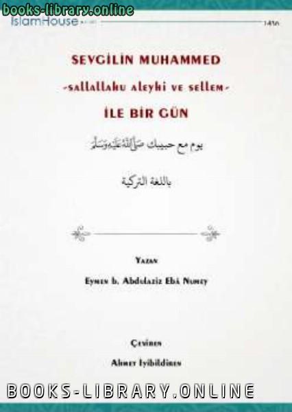 ❞ كتاب Sevgili ile Bir G uuml n sallallahu aleyhi ve sellem ❝  ⏤ ايمن عبدالعزيز ابو نعومى