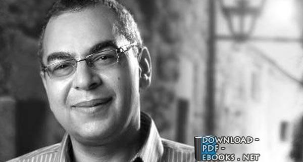 كتب أحمد خالد توفيق