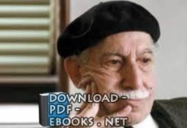 كتب توفيق الحكيم