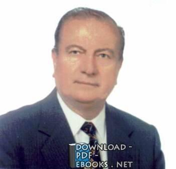 محمد علي الهاشمي