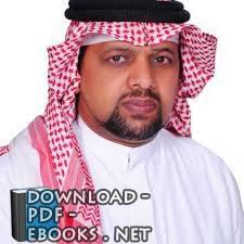 احمد معمور العسيري