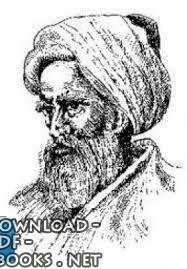 كتب أحمد بن الحسين بن أحمد الأصفهاني أبو شجاع