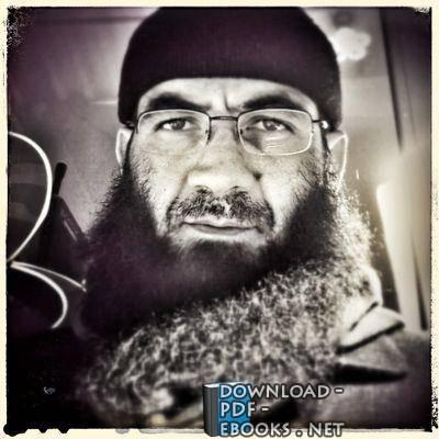كتب ابو عمرو الشمالي
