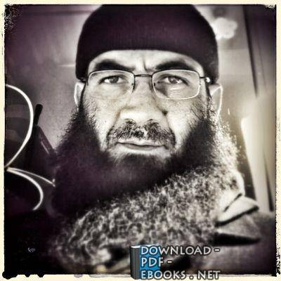 ابو عمرو الشمالي