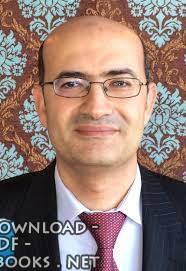 كتب شريف مسعود