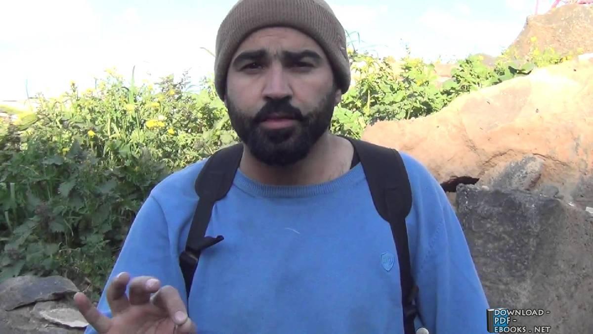 عمر الحوراني