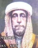 كتب محمد بن عبدالوهاب