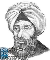 محمد علي التهانوي