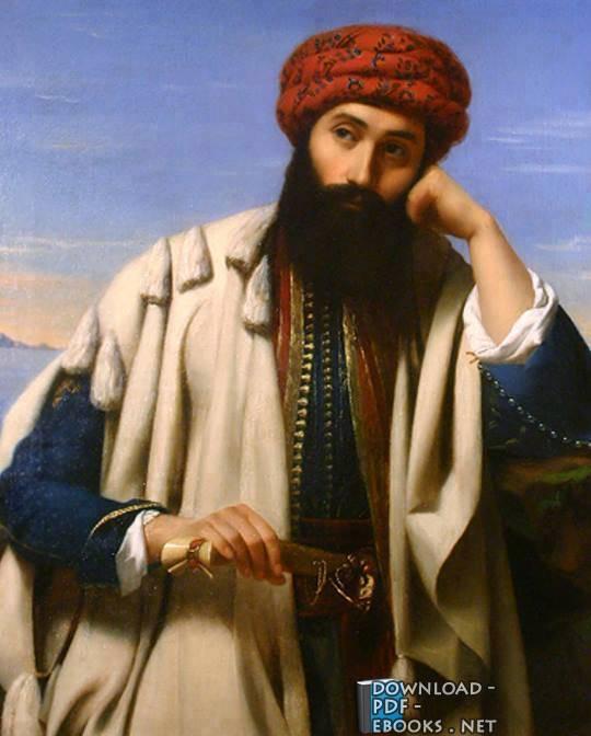 كتب أبو عثمان سعيد السرقسطي