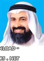 كتب عبد الحميد البلالي