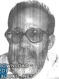 أحمد الشرقاوي إقبال