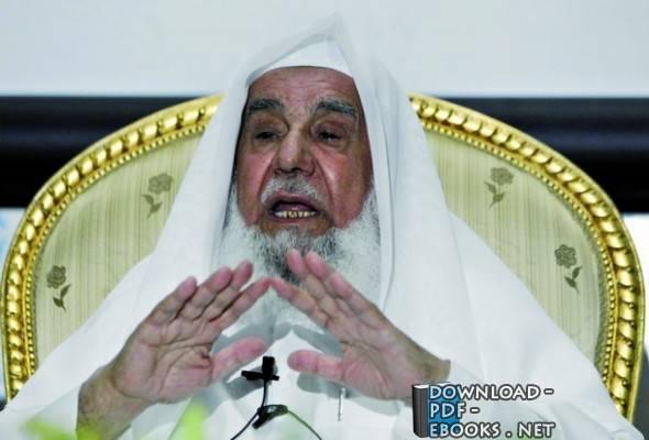 كتب عبد العزيز بن عبد الله الراجحي