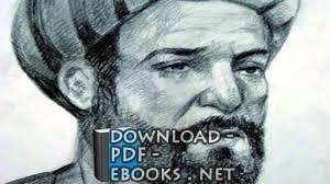 تحميل كتاب الاصمعيات للاصمعي pdf