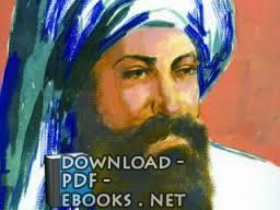 أبو الفرج عبد الرحمن بن الجوزي
