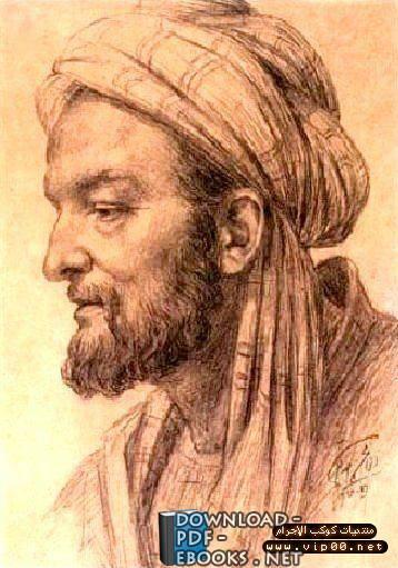 كتب أبو محمد علي بن أحمد بن سعيد بن حزم الأندلسي