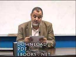 عبد السلام حمدان اللوح