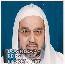 كتب محمد مطيع الحافظ