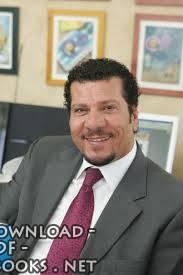 محمد السيد الوكيل