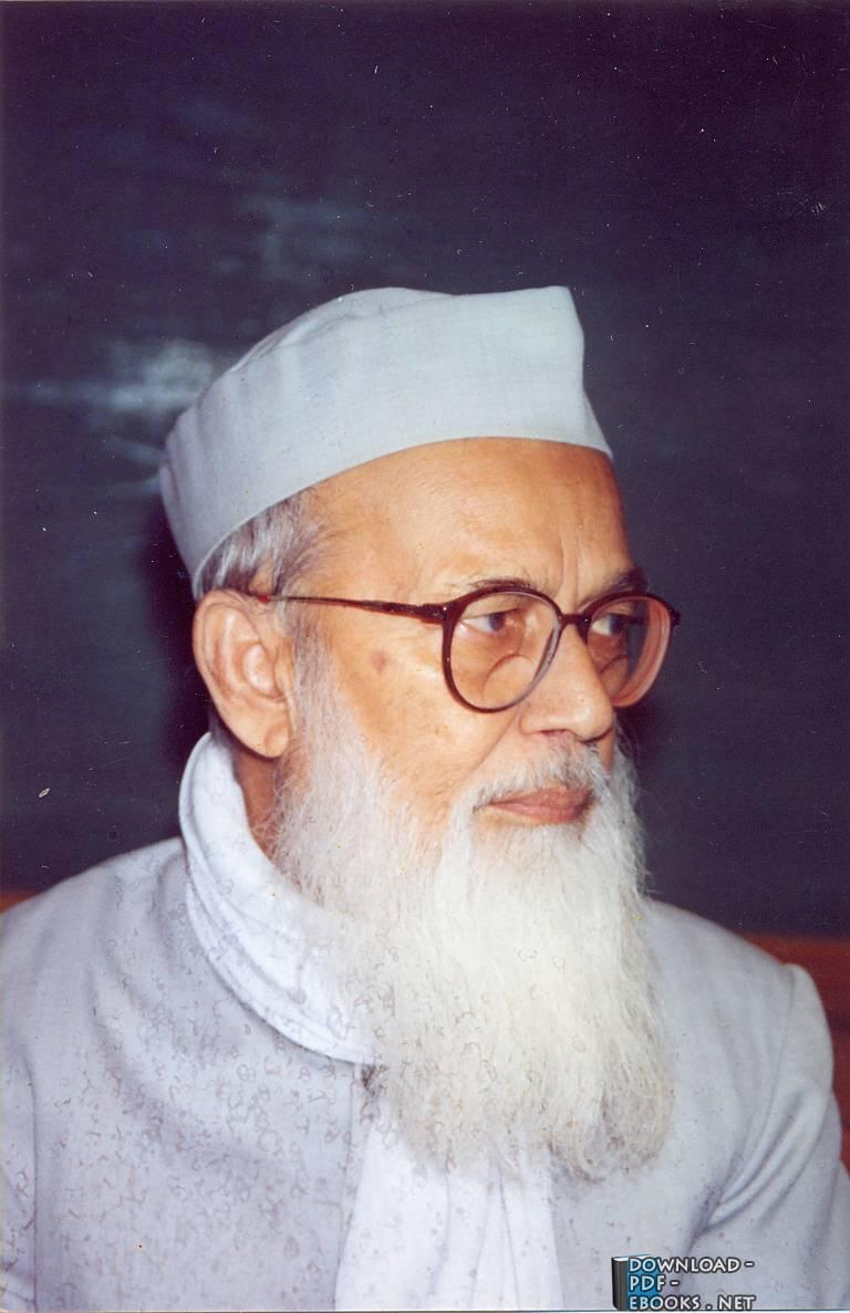 أبو الحسن علي الحسني الندوي