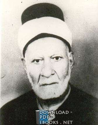 كتب جلال الدين عبد الرحمن السيوطي