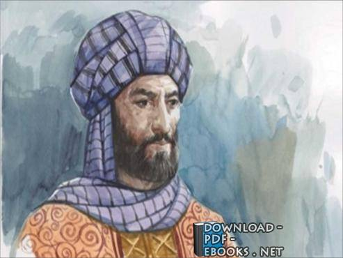 كتب أحمد بن الحسن بن يحي بديع الزمان الهمذاني