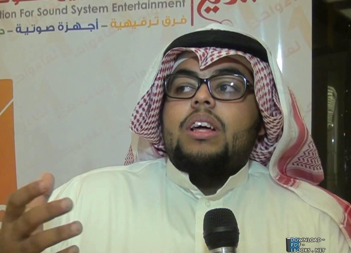 كتب عبد الكريم عبد الرحمن الغانم