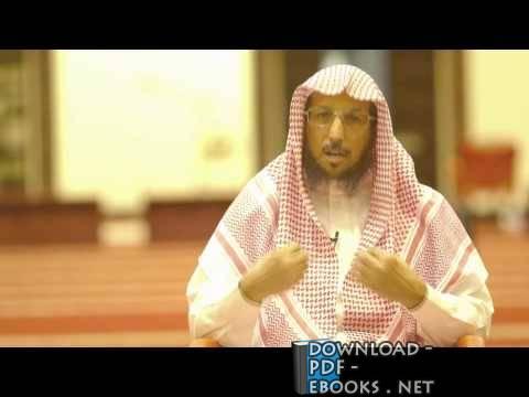 كتب عصام بن عبد المحسن الحميدان