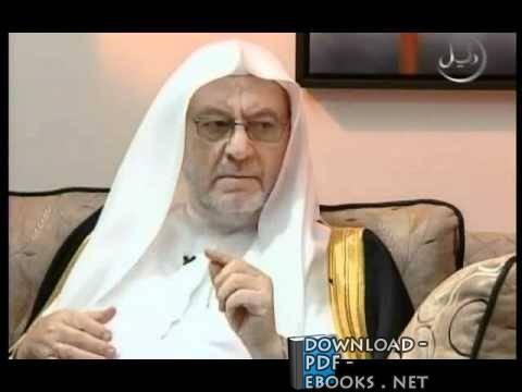 كتب مصطفى مسلم