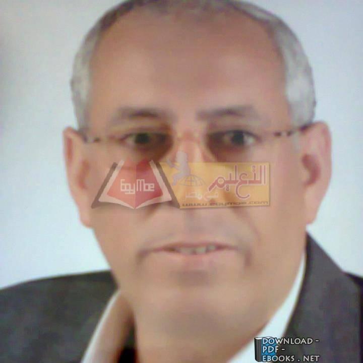 كتب أشرف فوده