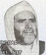 كتب عبد الله ناصح علوان