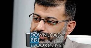 كتب عمار ياسين طعمة