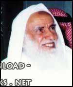 صالح بن عبد العزيز آل عثيمين