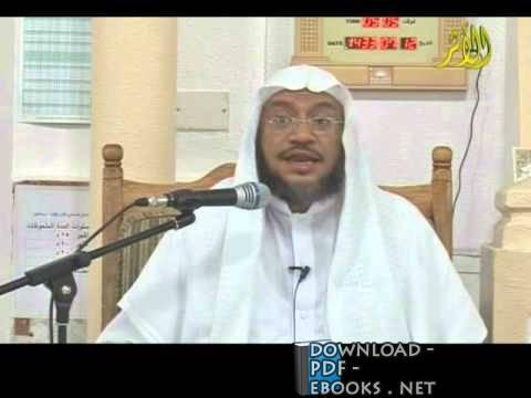 كتب محمد عمر بازمول