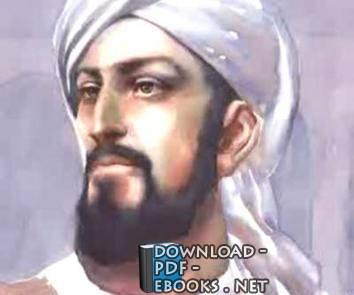 ❞ 📚 كتب مالك بن أنس ❝