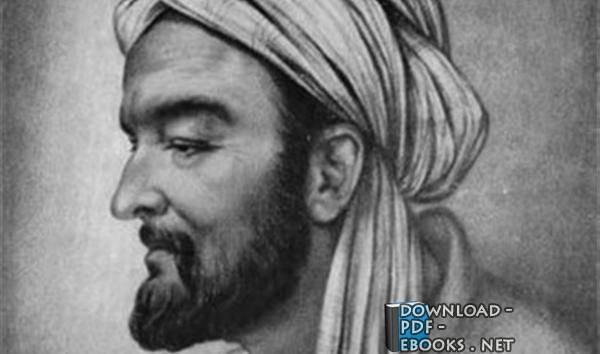 كتب عبد الرحمن بن خلدون