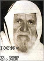 محمد ناصر الدين الألباني %
