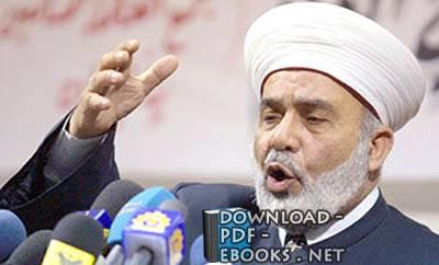 عبد الرحمن الجوزو
