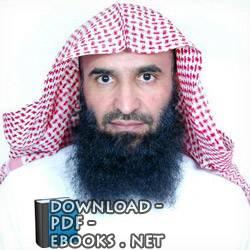 كتب محمد بن إبراهيم الحمد