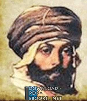 كتب جرير بن عطية الخطفي