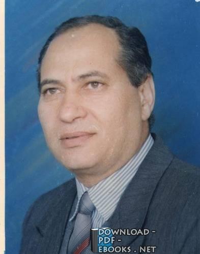 كتب محمود عثمان محمد