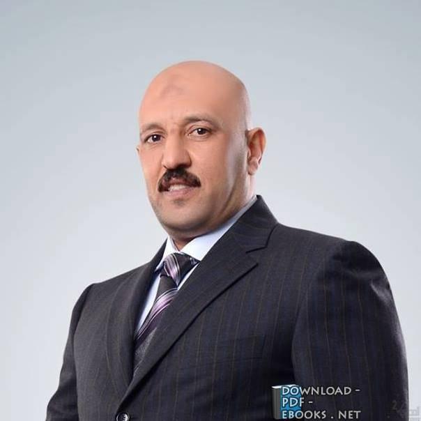 كتب احمد الحديدي