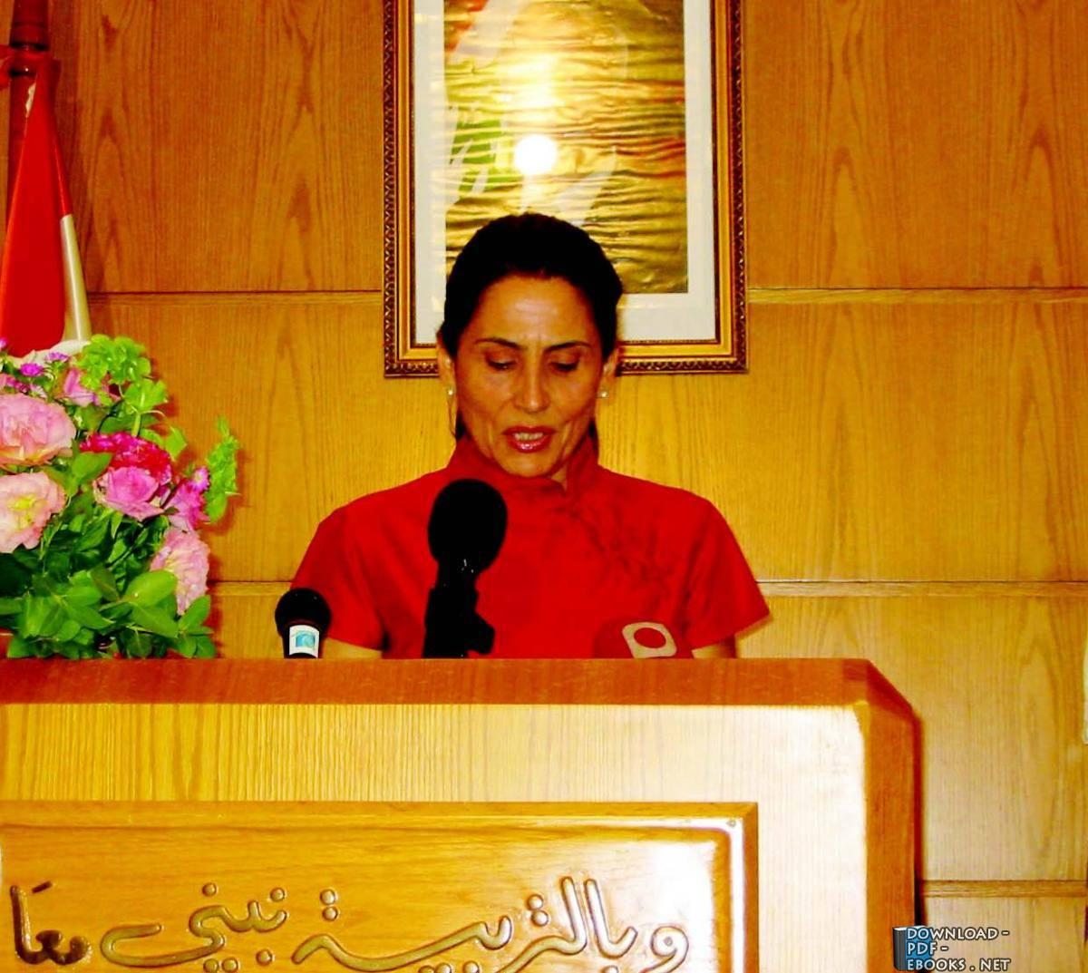 كتب د.ليلى فياض - ريما إسماعيل